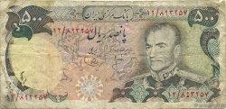 500 Rials IRAN  1974 P.104a TB