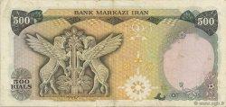 500 Rials IRAN  1974 P.104a TTB+