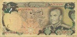 500 Rials IRAN  1974 P.104b TB