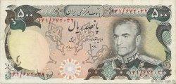 500 Rials IRAN  1974 P.104b TTB