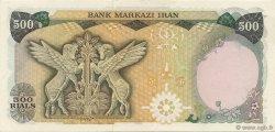 500 Rials IRAN  1974 P.104b SPL