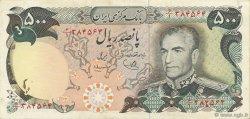 500 Rials IRAN  1974 P.104c SUP+