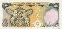 500 Rials IRAN  1974 P.104c NEUF