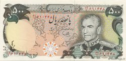 500 Rials IRAN  1974 P.104d pr.NEUF