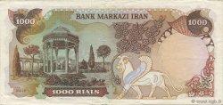 1000 Rials IRAN  1974 P.105a TTB+