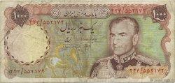 1000 Rials IRAN  1974 P.105b TB