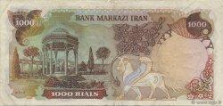 1000 Rials IRAN  1974 P.105b TTB