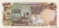 1000 Rials IRAN  1974 P.105b SPL+