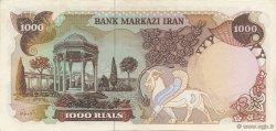 1000 Rials IRAN  1974 P.105c SUP