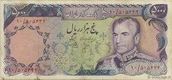 5000 Rials IRAN  1974 P.106a TTB