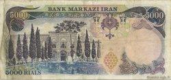 5000 Rials IRAN  1974 P.106b TTB