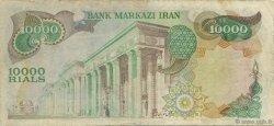 10000 Rials IRAN  1974 P.107b pr.TTB