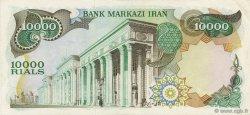 10000 Rials IRAN  1974 P.107b SUP