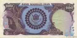 100 Rials IRAN  1976 P.108 TTB