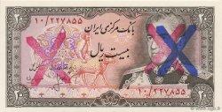 20 Rials IRAN  1976 P.100z pr.NEUF