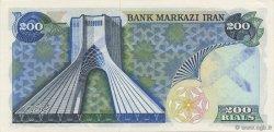 200 Rials IRAN  1976 P.103z pr.NEUF