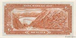 20 Rials IRAN  1979 P.(109) NEUF