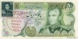 50 Rials IRAN  1979 P.(109) NEUF