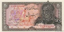 20 Rials IRAN  1979 P.110a1 NEUF