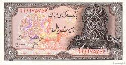 20 Rials IRAN  1979 P.110a2 NEUF