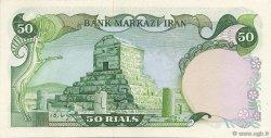 50 Rials IRAN  1979 P.111a NEUF