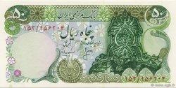 50 Rials IRAN  1979 P.111b NEUF