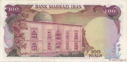100 Rials IRAN  1979 P.112b SPL