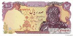 100 Rials IRAN  1979 P.112b NEUF