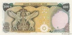 500 Rials IRAN  1979 P.114a NEUF