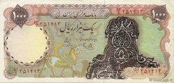 1000 Rials IRAN  1979 P.115b pr.SUP