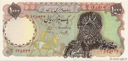 1000 Rials IRAN  1979 P.115b NEUF