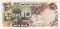 1000 Rials IRAN  1979 P.115b
