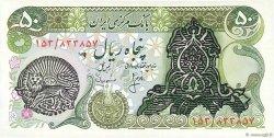 50 Rials IRAN  1979 P.117a NEUF