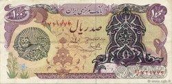 100 Rials IRAN  1979 P.118b TTB