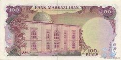 100 Rials IRAN  1979 P.118b pr.SPL