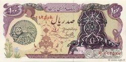 100 Rials IRAN  1979 P.118b NEUF