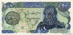 200 Rials IRAN  1979 P.119a SPL
