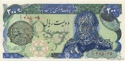 200 Rials IRAN  1979 P.119a NEUF