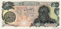 500 Rials IRAN  1979 P.120b NEUF