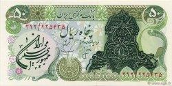 50 Rials IRAN  1979 P.123a pr.NEUF