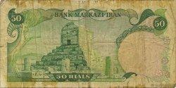 50 Rials IRAN  1979 P.123b TB