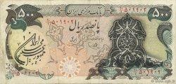 500 Rials IRAN  1979 P.124b TTB