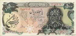 500 Rials IRAN  1979 P.124b SUP