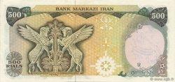 500 Rials IRAN  1979 P.124b SPL