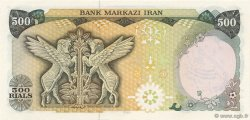 500 Rials IRAN  1979 P.124b NEUF