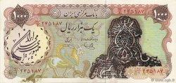 1000 Rials IRAN  1979 P.125b SUP