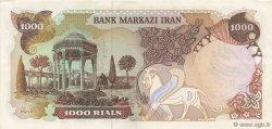 1000 Rials IRAN  1979 P.125b pr.NEUF