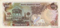 1000 Rials IRAN  1979 P.125a pr.NEUF