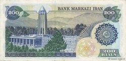 200 Rials IRAN  1981 P.127a SUP+