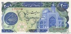 200 Rials IRAN  1981 P.127a NEUF